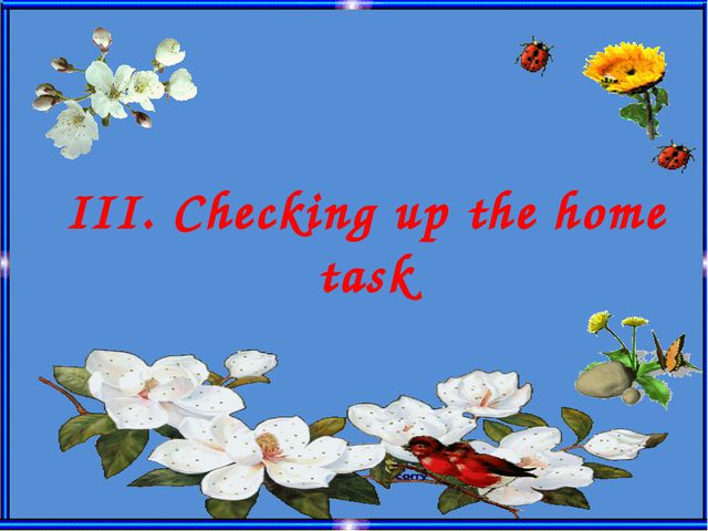 ІIІ. Checking up the home task