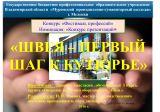 hello_html_m6ad3ecb6.jpg