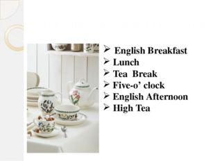Английская чайная традиция English Breakfast Lunch Tea Break Five-o' clock En