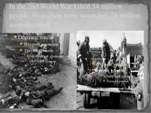 In the 2nd World War killed 54 million people, 90 million were wounded, 28 mi