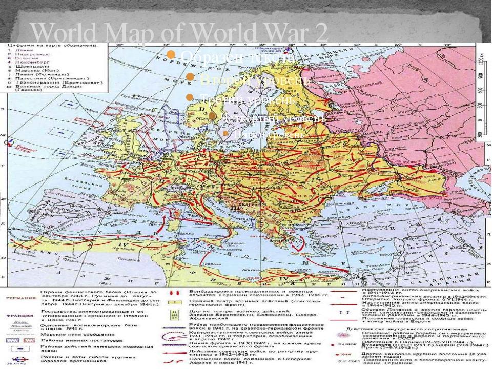 World Map of World War 2
