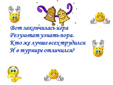 hello_html_m338e61ca.png