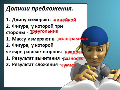 hello_html_m3eb52b54.png