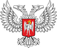 Герб Донецкой Народной Республики