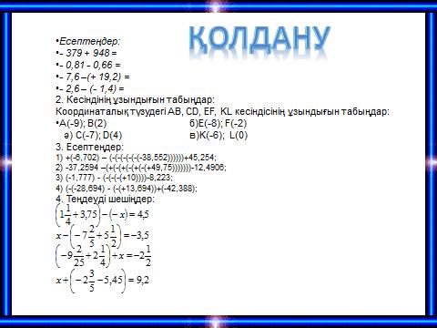 hello_html_m753af7d.png