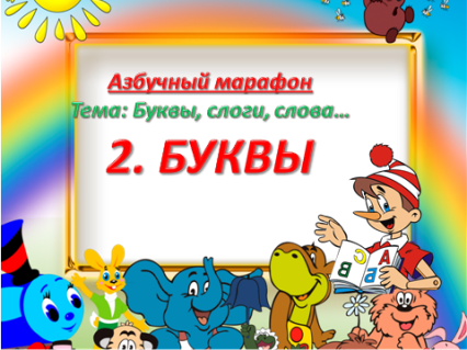 hello_html_63b17824.png
