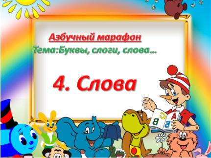 hello_html_m473b41e2.png