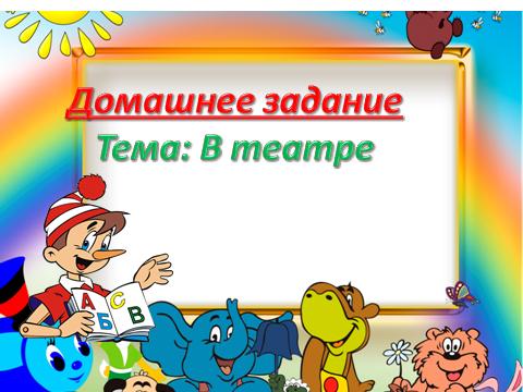 hello_html_m495aa5b3.png