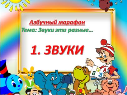 hello_html_m6b410931.png
