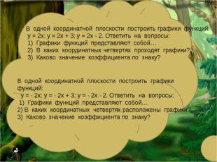"""Остров """"Опросный"""" Остров""""Графический"""" Остров """"Решай - ка"""" Остров """"Мыслителей"""