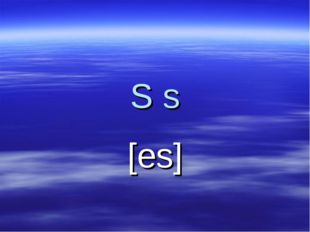 S s [es]