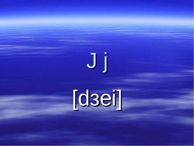 J j [dзei]