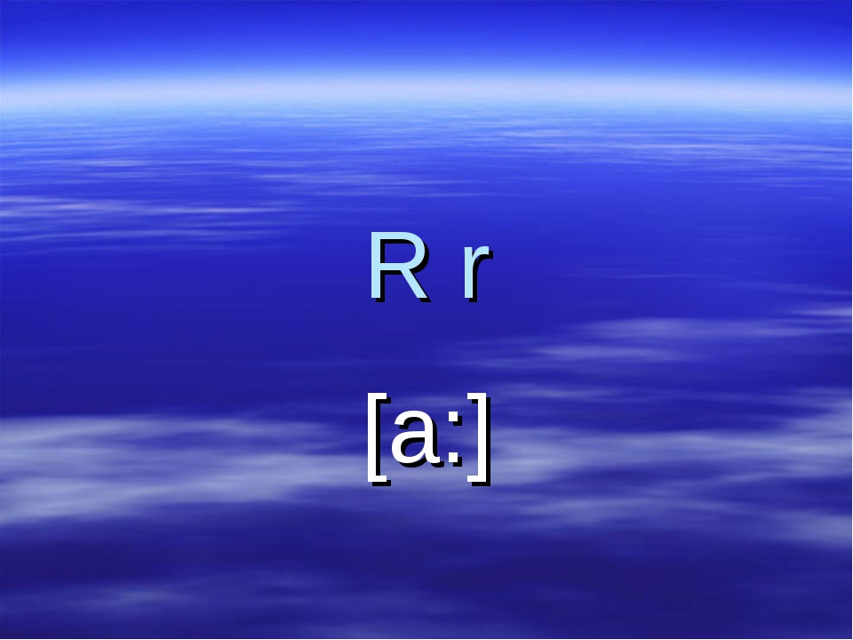 R r [a:]