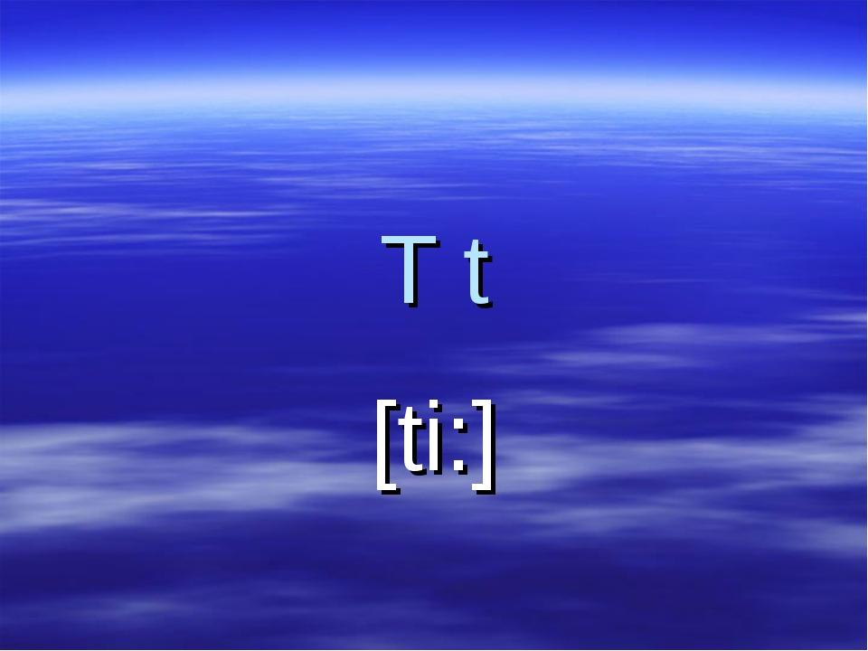 T t [ti:]