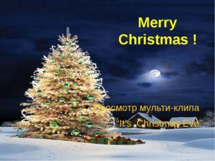 "Merry Christmas ! Просмотр мульти-клипа ""It's Christmas Eve"""