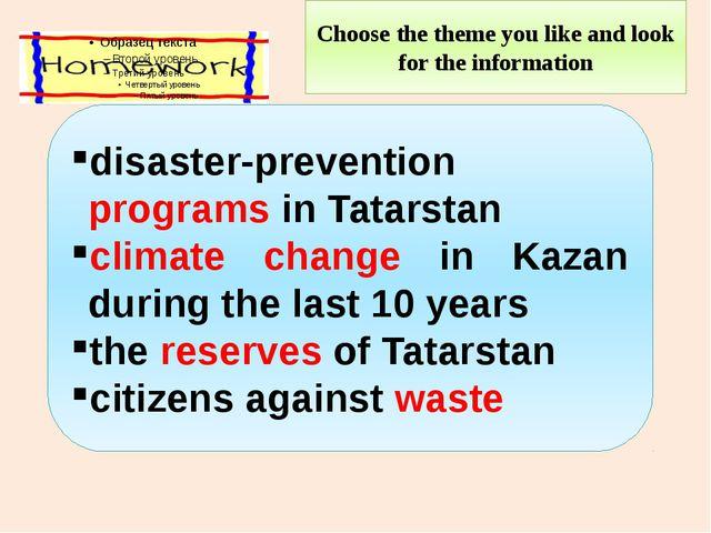 disaster-prevention programs in Tatarstan climate change in Kazan during the...