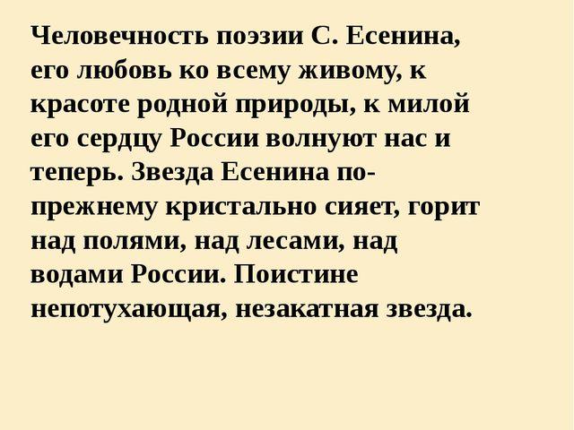 «Со времени Кольцова земля Русская не производила ничего более коренного, ест...