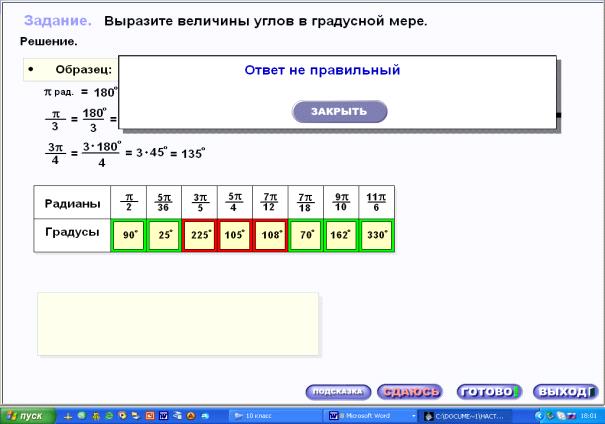 hello_html_63a8eb48.png
