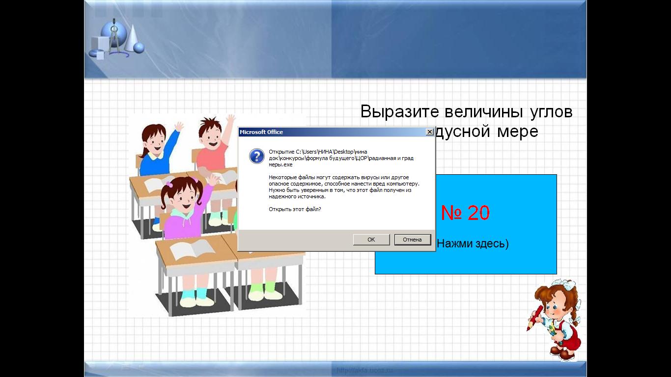 hello_html_m6630e205.png