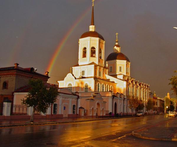 Rainbow Over the Tomsk - Томск - онлайн: клуб любителей