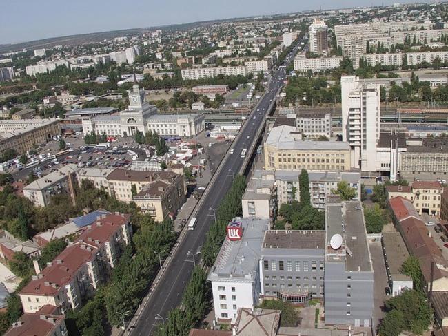 г. Волгоград - EPYS