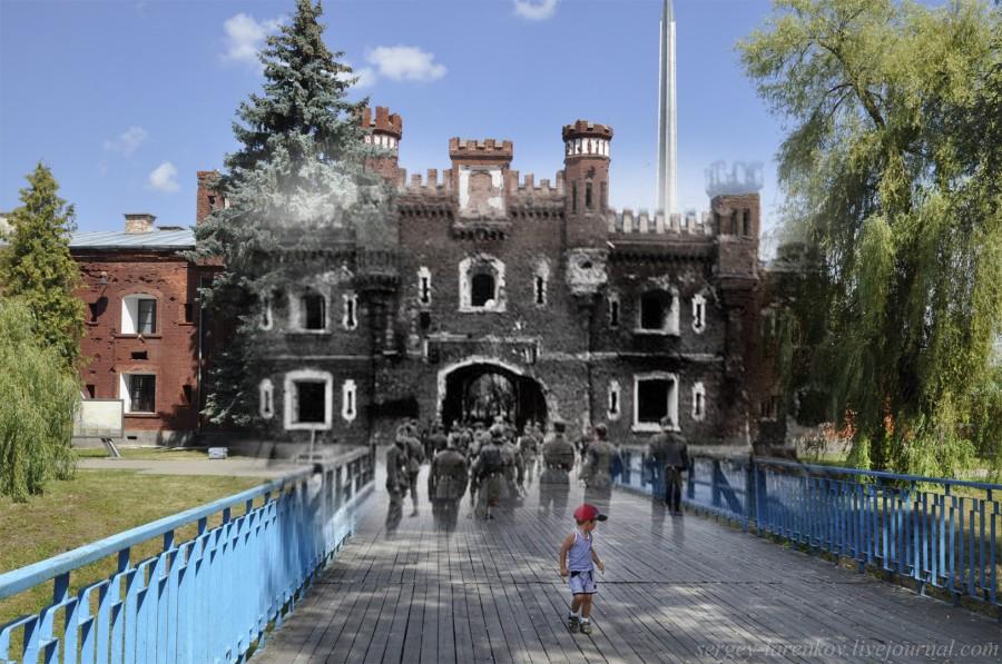 alatas - Брестская крепость 1941-2013