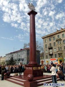 REGNUM-Балтика - В Новосибирске поставили памятник эвакуиров…