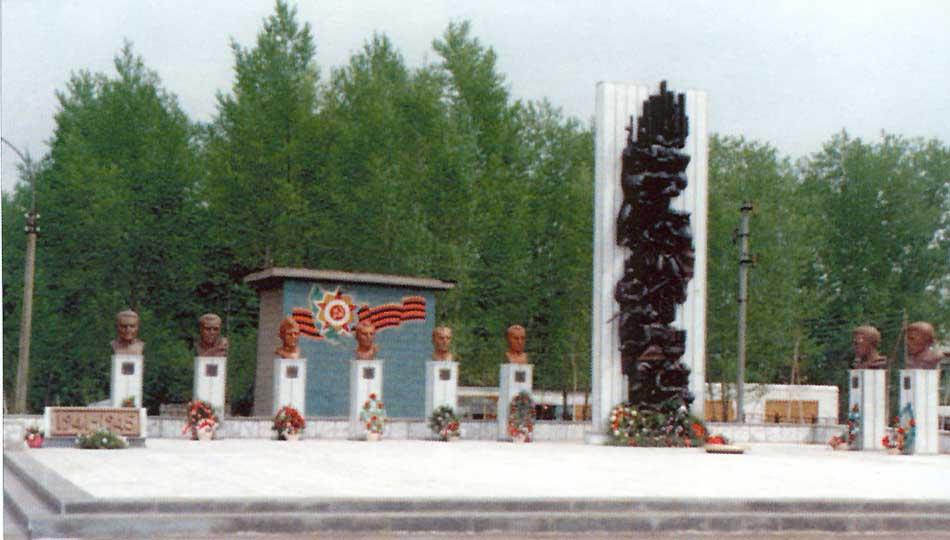 Мемориал в память о жителях района, погибших в годы Великой …