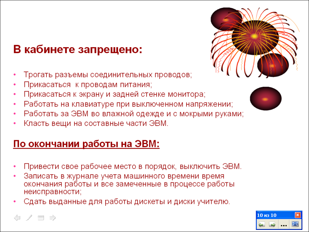 hello_html_5c3df77c.png