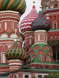 https://upload.wikimedia.org/wikipedia/commons/thumb/3/30/St_Basils_Cathedral_closeup.jpg/200px-St_Basils_Cathedral_closeup.jpg