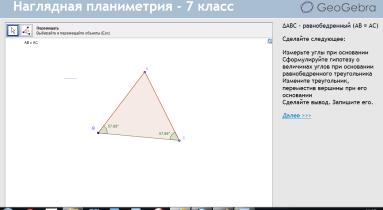 hello_html_1315738e.png