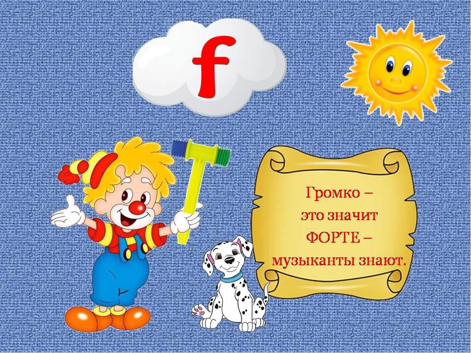 Картинки динамические оттенки для детей