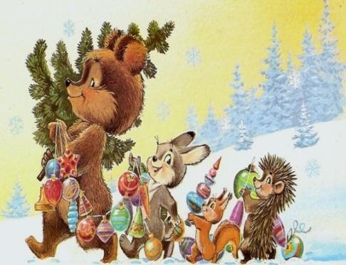 Новогодняя открытка со зверями