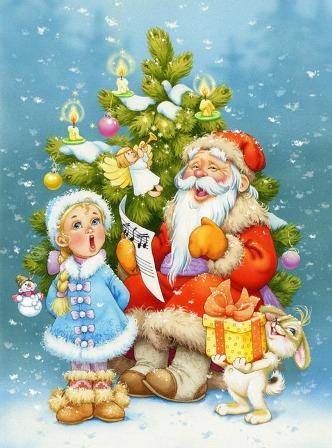 Дед Мороз и Снегурочка поют