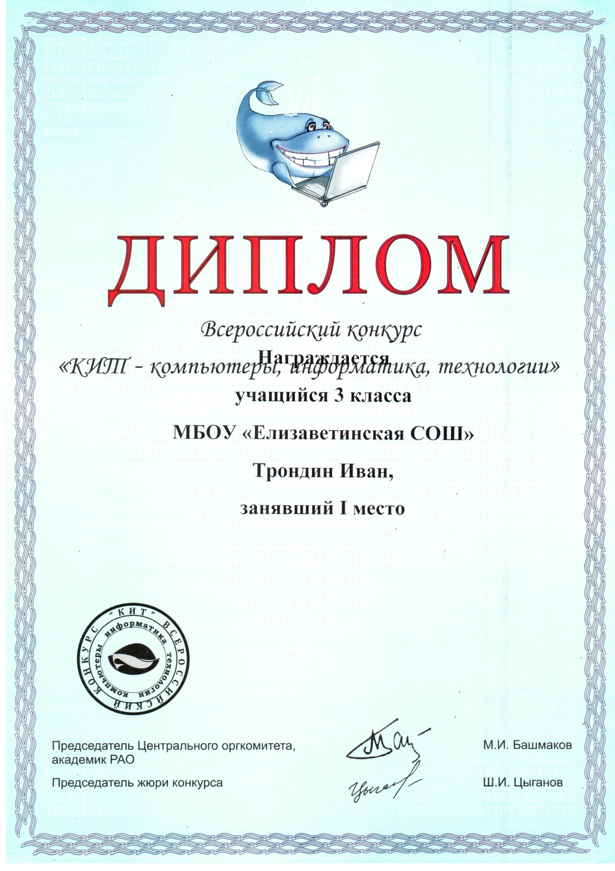 C:\Documents and Settings\User.USER-A1DBA845B9\Мои документы\Файлы Mail.Ru Агента\sergei_752@mail.ru\helios84@mail.ru\ков0001.jpg