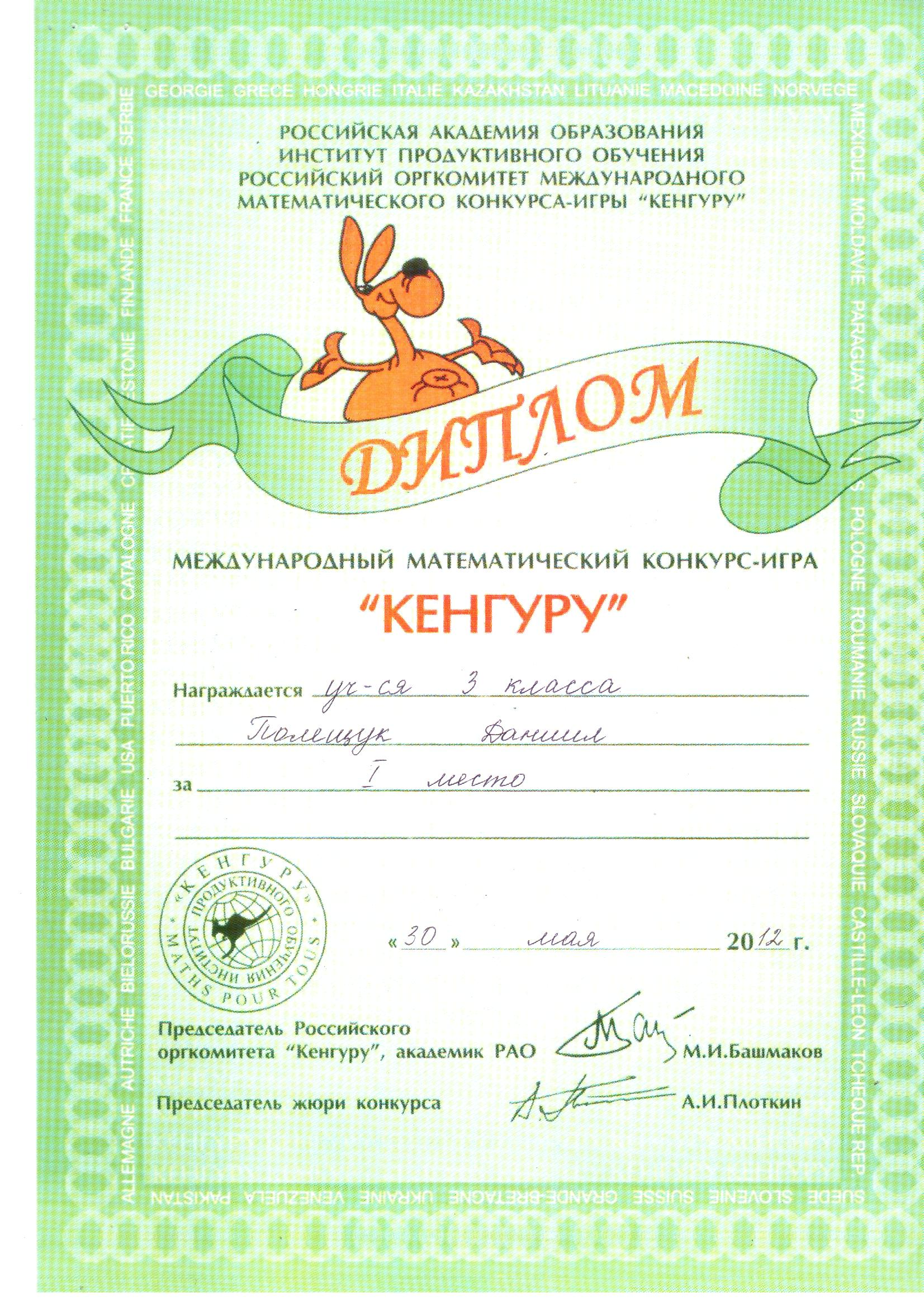 C:\Documents and Settings\User.USER-A1DBA845B9\Мои документы\Файлы Mail.Ru Агента\sergei_752@mail.ru\helios84@mail.ru\ков0009.jpg