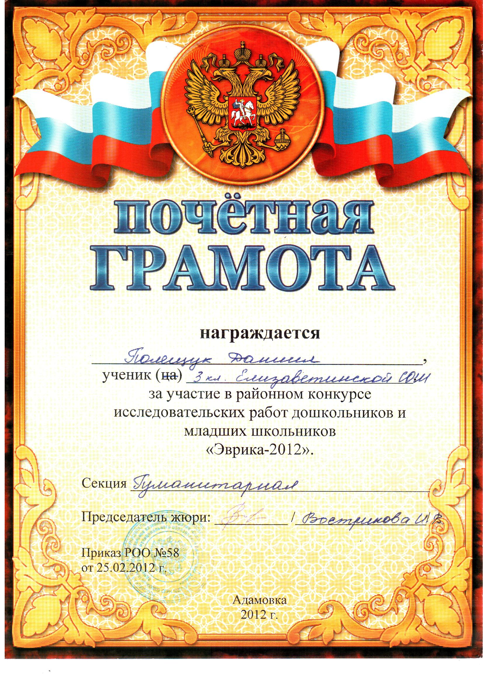C:\Documents and Settings\User.USER-A1DBA845B9\Мои документы\Файлы Mail.Ru Агента\sergei_752@mail.ru\helios84@mail.ru\ков0006.jpg