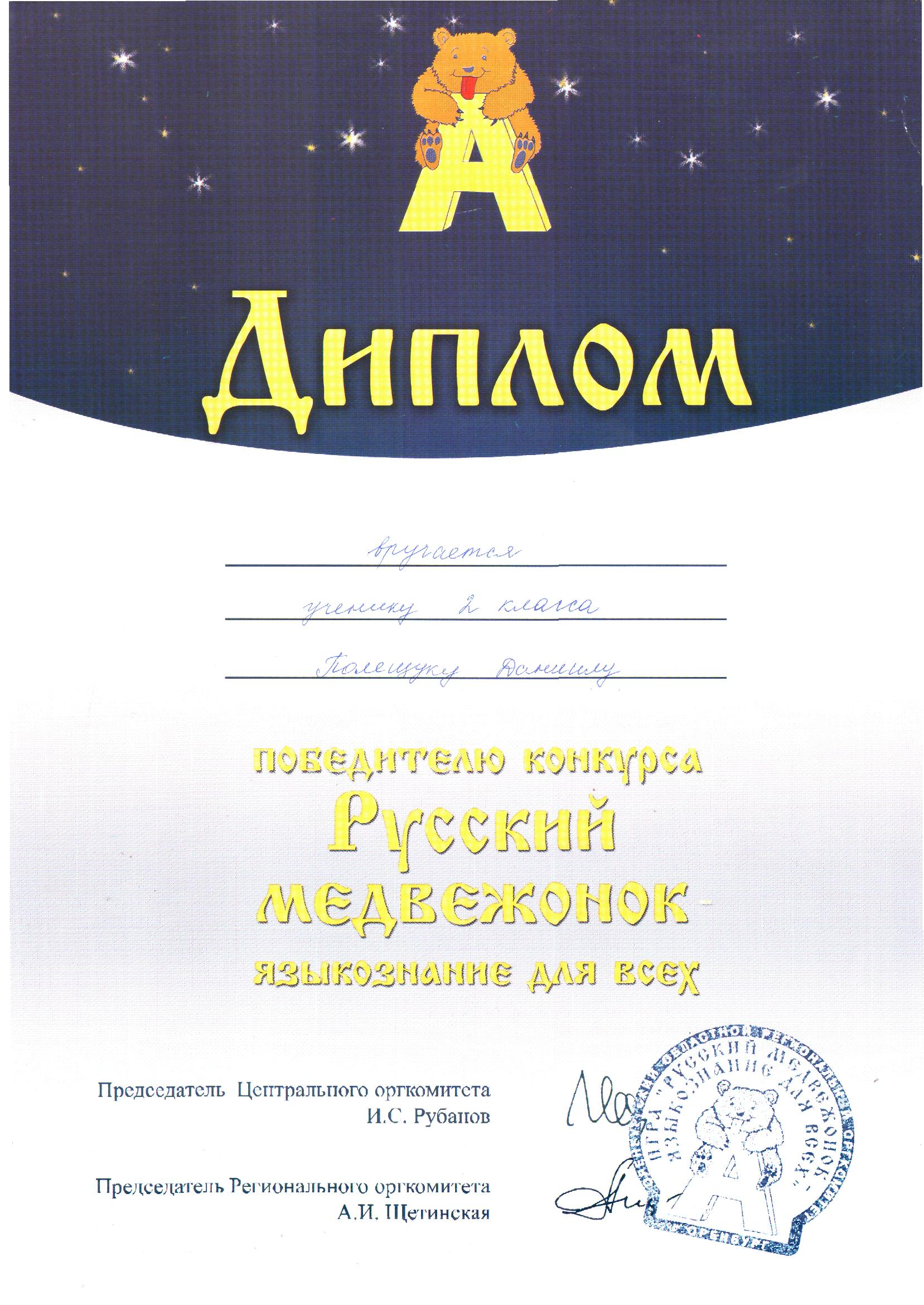 C:\Documents and Settings\User.USER-A1DBA845B9\Мои документы\Файлы Mail.Ru Агента\sergei_752@mail.ru\helios84@mail.ru\ков0010.jpg