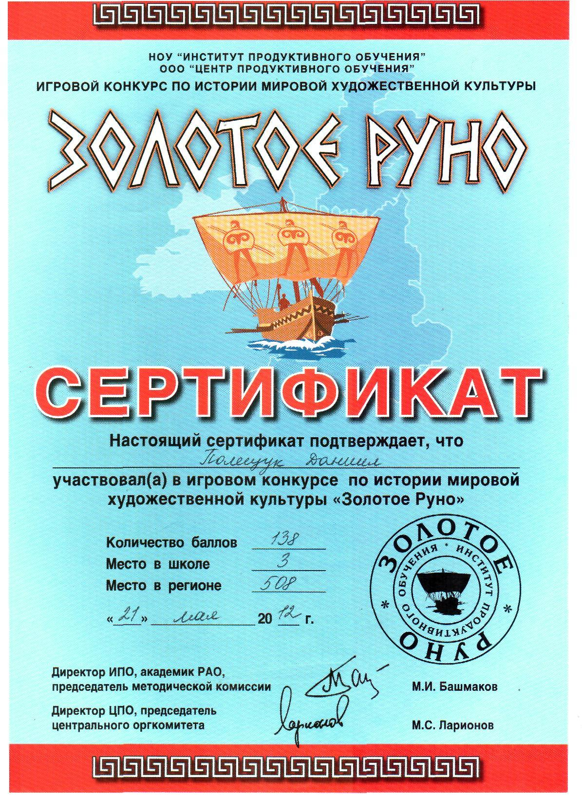 C:\Documents and Settings\User.USER-A1DBA845B9\Мои документы\Файлы Mail.Ru Агента\sergei_752@mail.ru\helios84@mail.ru\ков0005.jpg