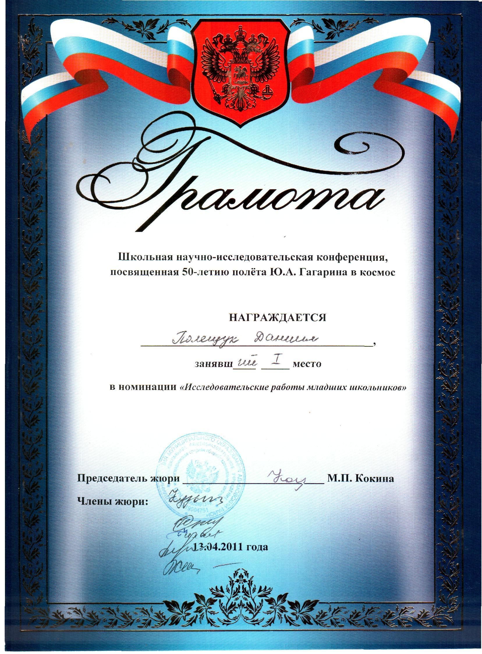 C:\Documents and Settings\User.USER-A1DBA845B9\Мои документы\Файлы Mail.Ru Агента\sergei_752@mail.ru\helios84@mail.ru\ков0007.jpg