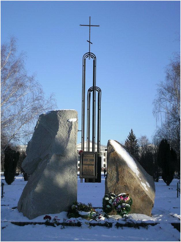 Памятник погибшим воинам-интернационалистам на проспекте Мира в г. Краматорск Донецкой области