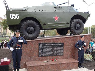 В память о жителях Петровского района, воевавших в Афганистане, в парке теперь стоит боевая разведывательно-дозорная машина.