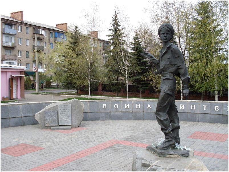 Памятник воинам-афганцам в городе Артемовск Донецкой области