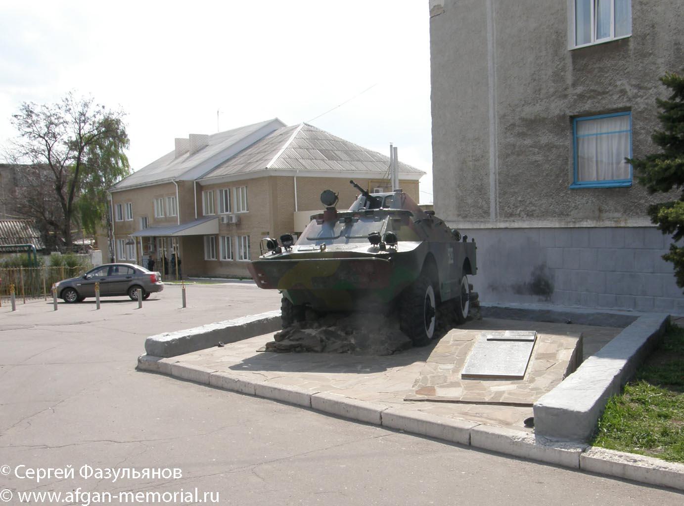 Памятник воинам-интернационалистам (Снежное)