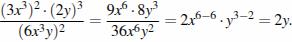 http://sdamgia.ru/formula/e4/e4fa03d187b77048c516c9d673be65c6.png