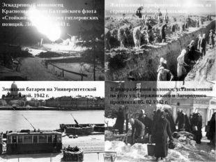 Эскадренный миноносец Краснознаменного Балтийского флота «Стойкий» ведет обст