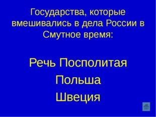 Какую оперу в 4 актах с эпилогом Михаил Иванович Глинка написал о событиях 1
