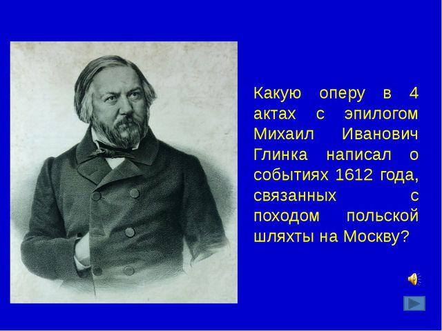 Автор стихотворения «Два единства»