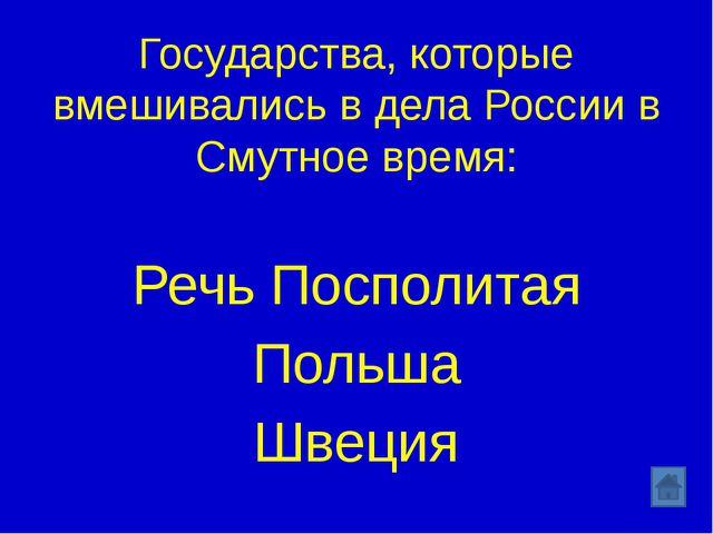 Какую оперу в 4 актах с эпилогом Михаил Иванович Глинка написал о событиях 1...