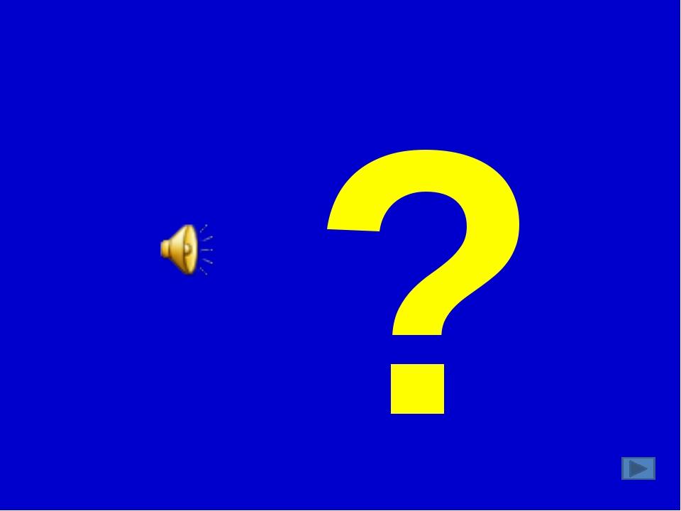 Кто автор стихотворения «Два единства»? Из переполненной Господним гневом чаш...